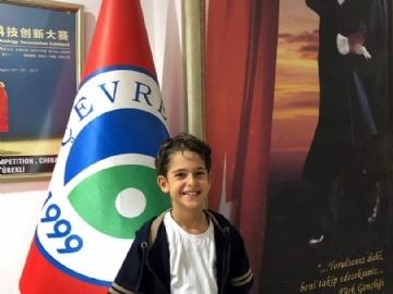 İstanbul Bilim Olimpiyatları